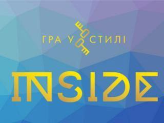 Создатели квест-комнат «Inside»