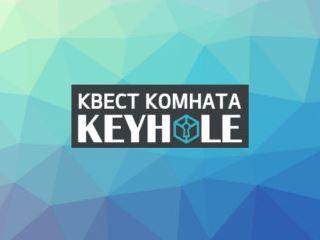 Создатели квест-комнат «KeyHole»