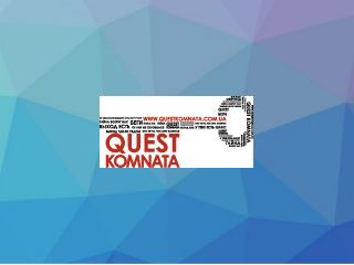 Создатели квест-комнат «Quest комната»