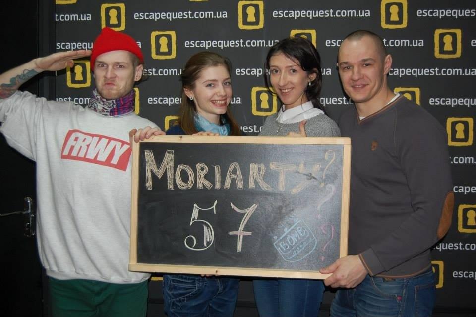 Загадка Мориарти