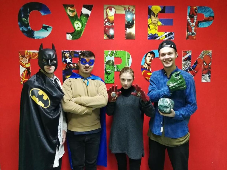 Миссия супергероев