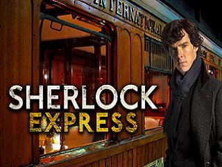 Шерлок: Экспресс