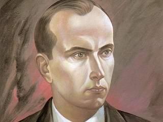 Кабинет Степана Бандеры