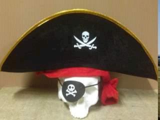 Сокровища капитана Флинта