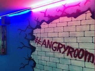 Комната гнева