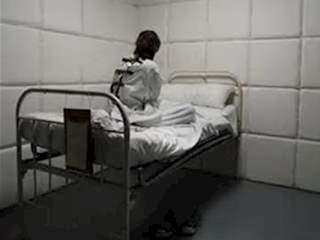 Психиатрическое отделение