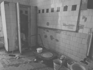 Комната Санитарная